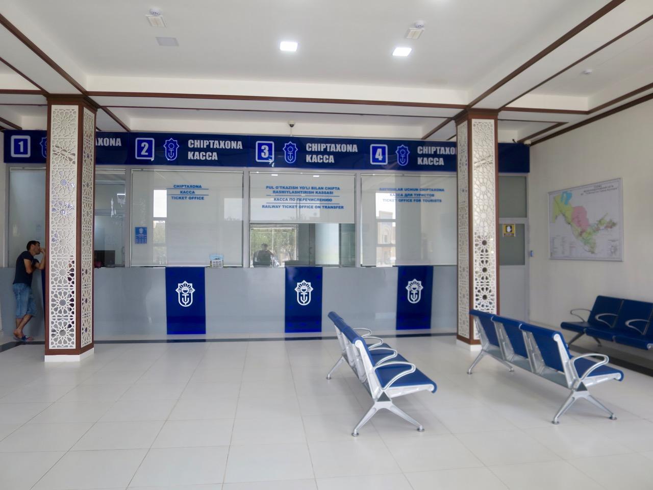 Uzbek trains 1 15