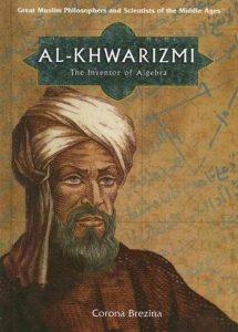 al khwarizmi 06