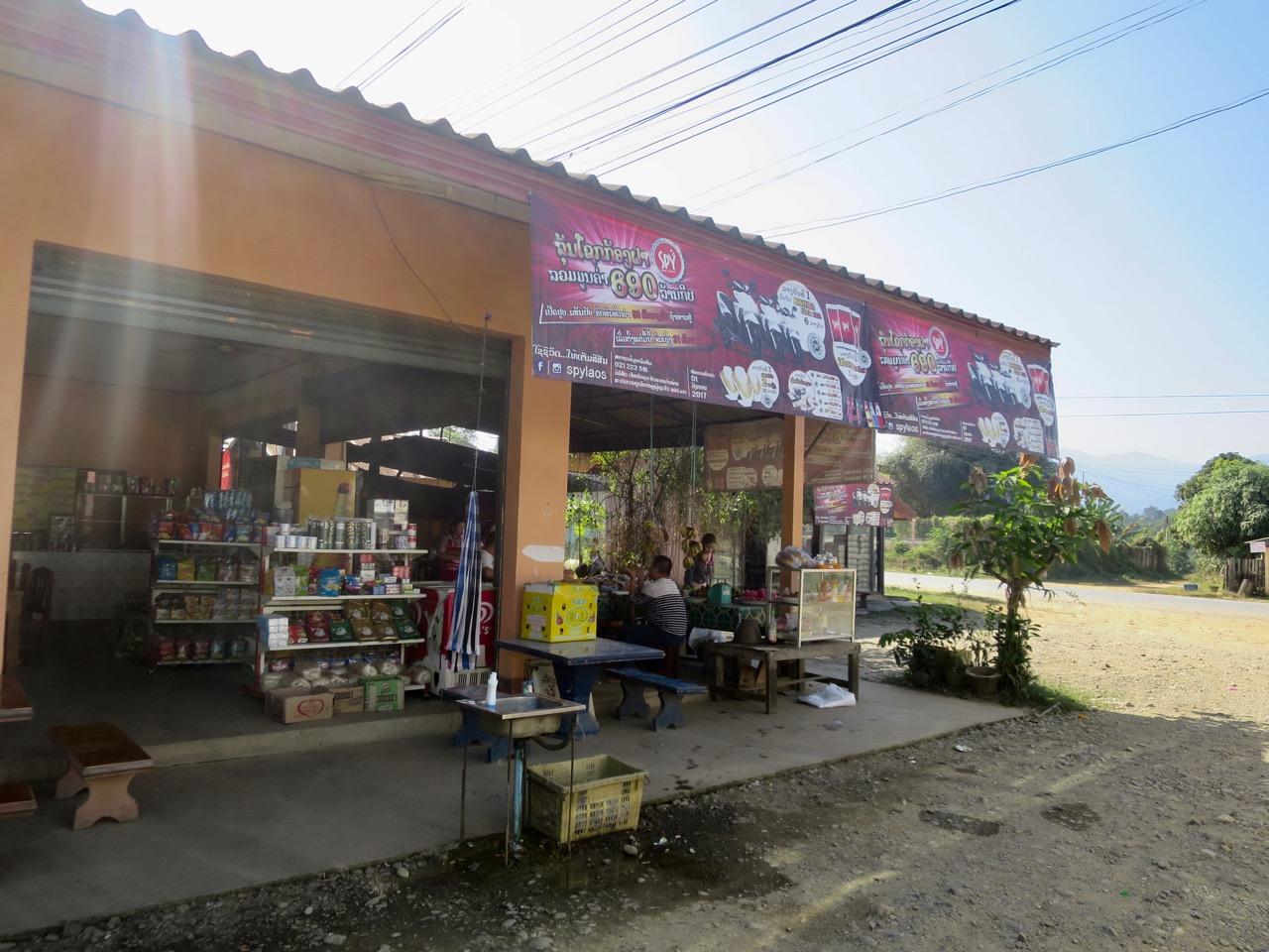 Laos interior 1 13