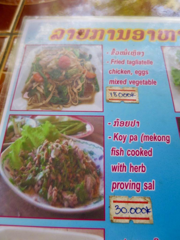 Luang Prabang 3 10b