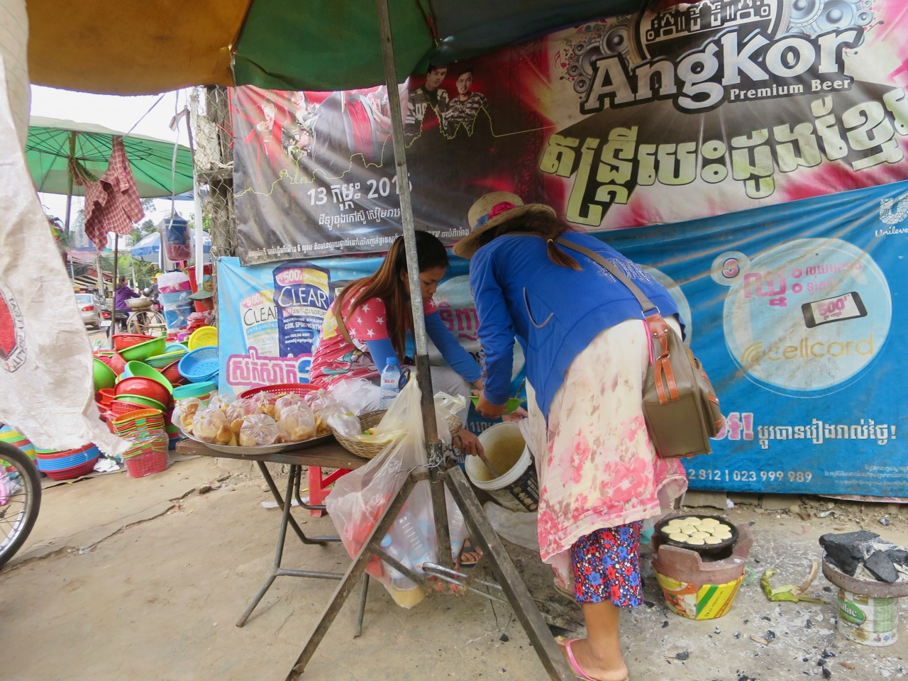 Siem Reap 1 09