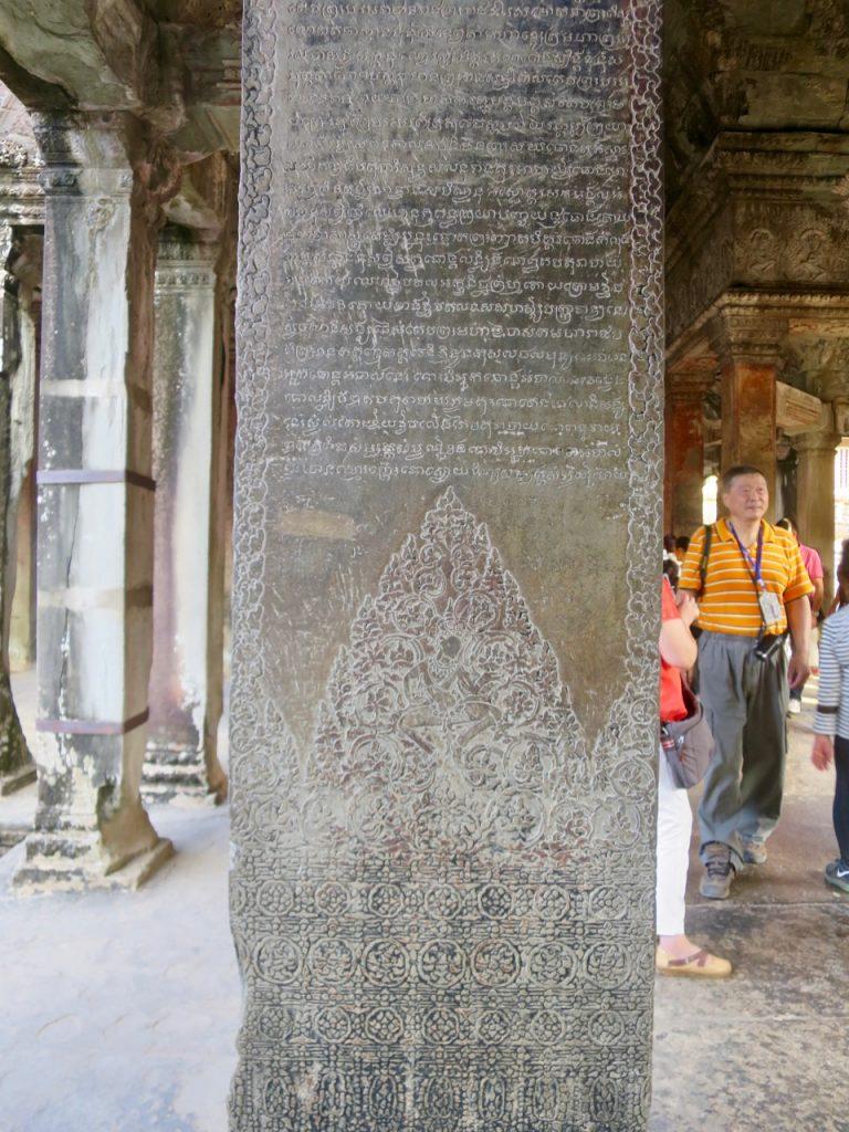 Angkor Wat 1 15