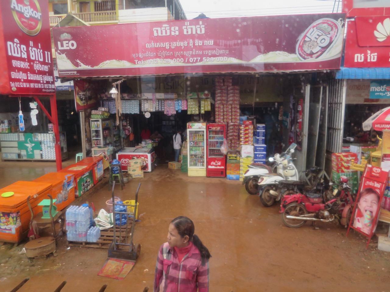 Comidas Camboja 1 16