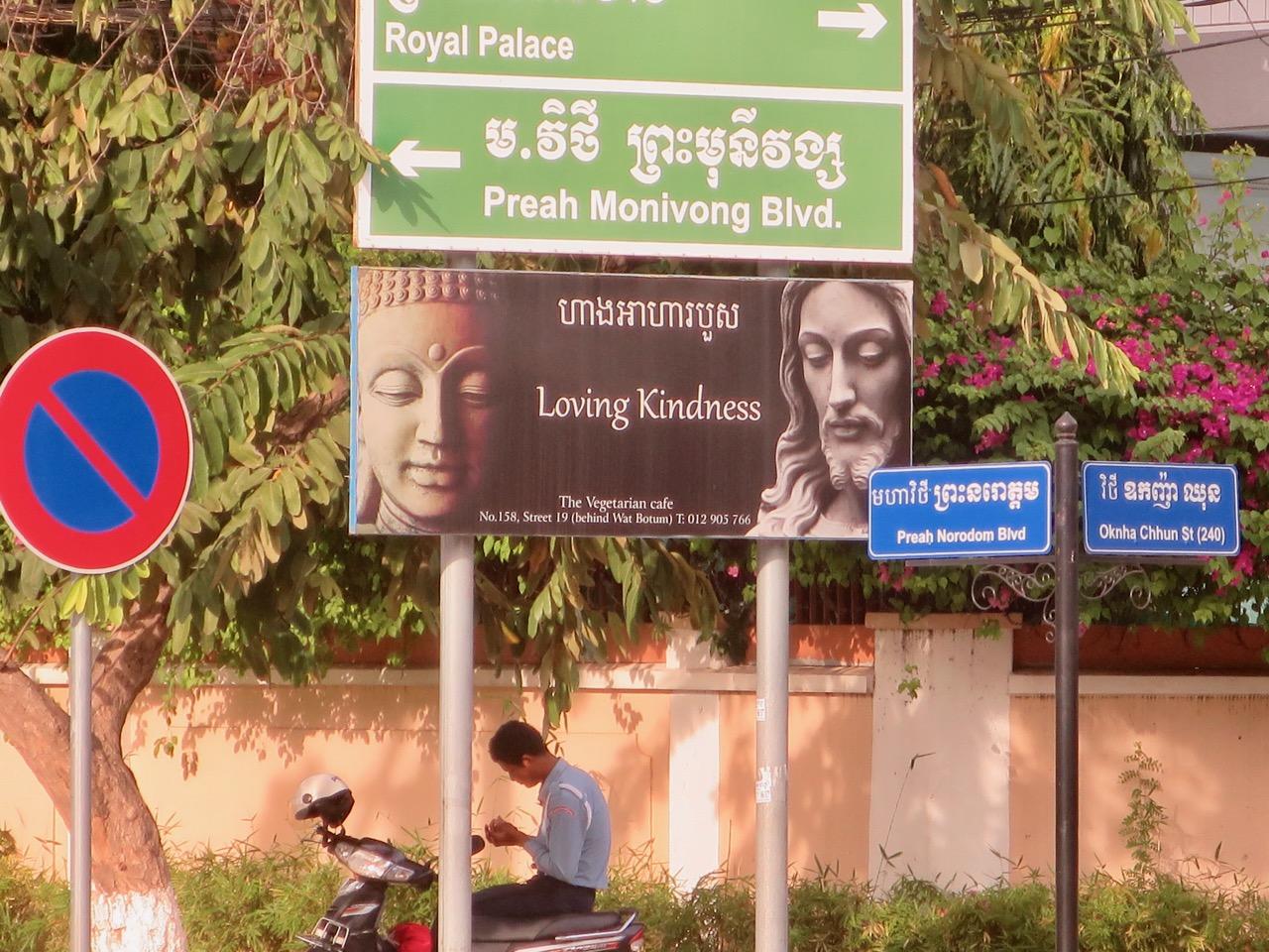 Phnom Penh 1 21