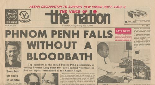 Jornal do Camboja