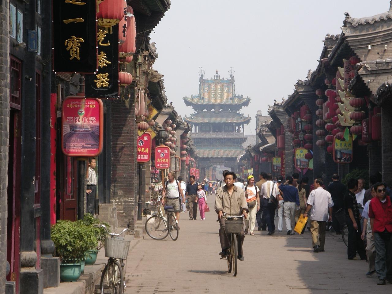 2030china