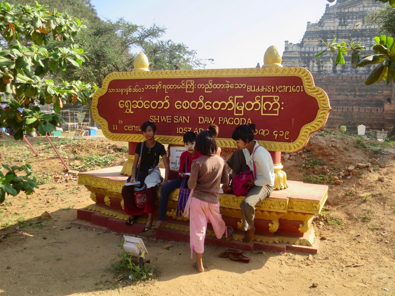Bagan 1 10