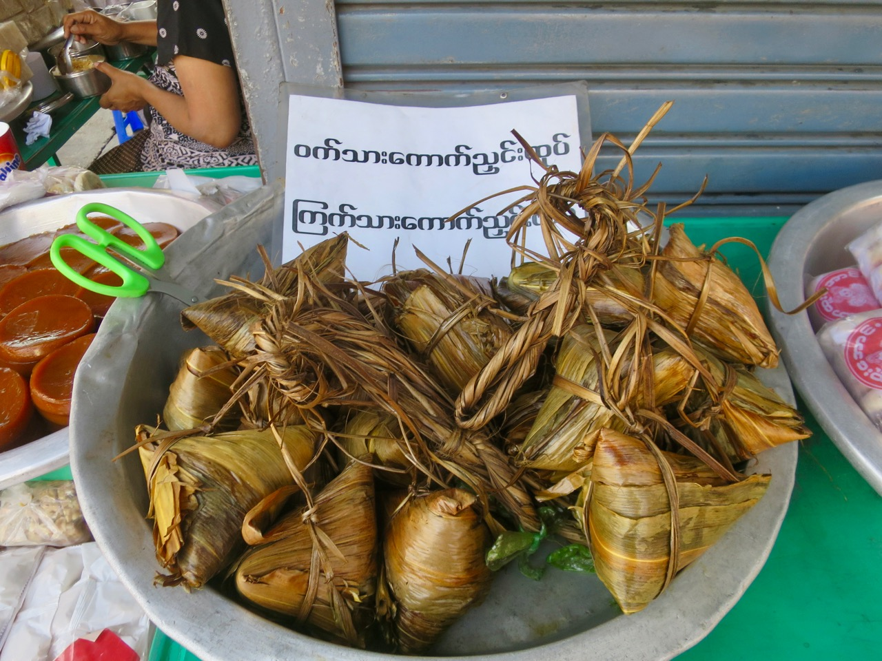 Yangon 1 15