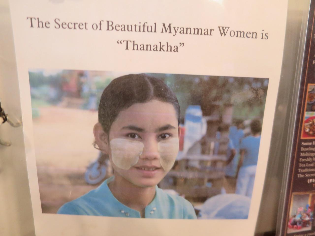 Yangon 1 26